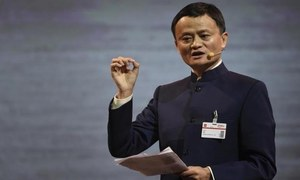 Alibaba's Jack Ma champions UN e-commerce drive for development