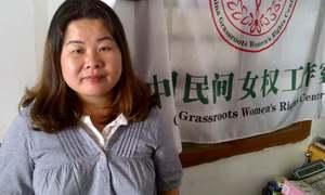 چینی خاتون کا عزم اور پاکستان-چین کا نیا بندھن