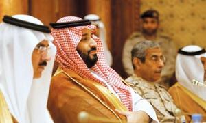Shake-up in Saudi Arabia strengthens King Salman's powerful son