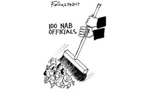 Cartoon: 27 April, 2017