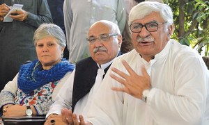 ANP opposes demand for PM's resignation