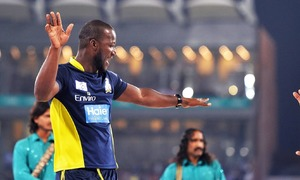 PCB opens doors to bidders interested in 6th Pakistan Super League team