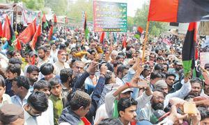 PPP, JI protest loadshedding, corruption in power utilities