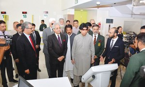 Two Nadra 'mega centres' launched in Karachi