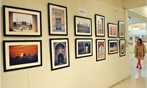 Wekh Lahore photography competition opens