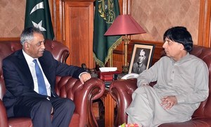 Alliance to counter anti-Nawaz drive formed