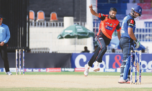 Punjab outgun Sindh to push Federal Areas into Pakistan Cup final