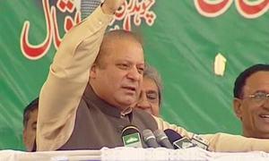 'احتجاج کرنے والوں کی خواہش پر استعفیٰ نہیں دوں گا'