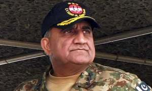 Kidnapped official's father appeals to COAS