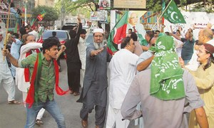 PTI's Huqooq-i-Karachi march puts supporters in festive mood