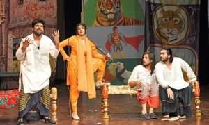 Ajoka performs adaptation of German play portraying injustice, exploitation