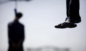 Four 'hardcore terrorists' tried by military courts hanged: ISPR