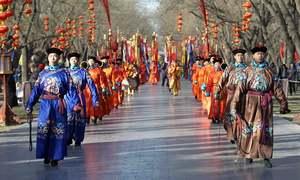 آئیے چینی باشندوں سے جان پہچان بڑھائیں