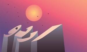 The case for Urdu as Pakistan's official language