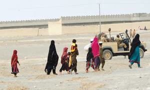 Afghan, Pakistani officials agree to conduct geological survey of border villages