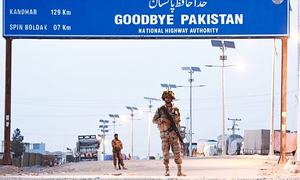 Joint survey of Chaman border area begins