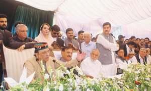 PPP will not let anyone steal mandate in Punjab: Zardari
