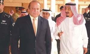 'عرب نیٹو' اجلاس میں شرکت کے لیے نوازشریف کا دورہ ریاض