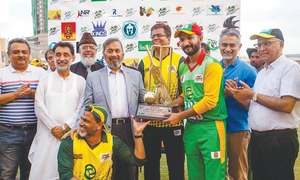 SMD clinch NBP T20 event