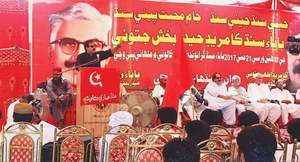 Peasant leader Hyder Bux Jatoi remembered on 47th death anniversary