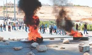 Palestinian shot dead by Israeli troops