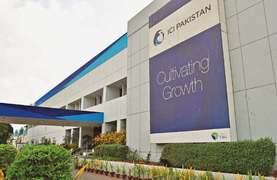 ICI acquires pharma facility, brands for Rs1.9bn