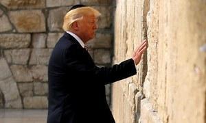 Iran worries driving Arab states close to Israel, says Trump