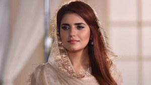 Momina Mustehsan's Ramazan OST is already viral