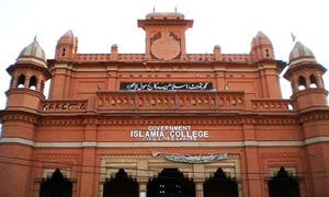 کالجوں کا شہر لاہور گیارہویں جماعت میں کیسے داخل ہوگا؟
