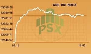 اسٹاک مارکیٹ: 100 انڈیکس میں 700 سے زائد پوائنٹس کا اضافہ