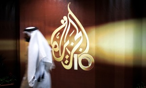 Qatar probes 'shameful' hacking as Gulf split exposed