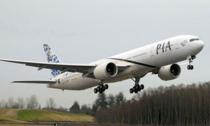 Seven more PIA staffers being probed in heroine-bust