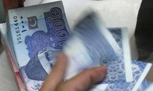 زکوٰۃ کا نصاب 38 ہزار 405 روپے مقرر