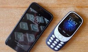 نوکیا 3310 بمقابلہ آئی فون، بہتر کون؟