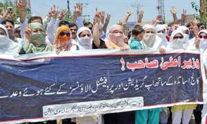 College teachers continue protest for upgradation