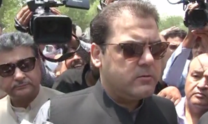 Hussain Nawaz appears before Panama Papers JIT