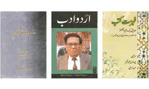 New Urdu publications from India costlier than ever before