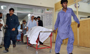 Two Hazara people gunned down in Quetta