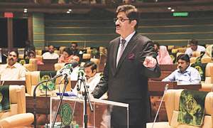 No special package for Karachi in PPP govt's election-year budget