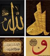 Exhibition featuring renowned calligraphers opens