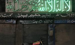 آدھی رات کا لاہور