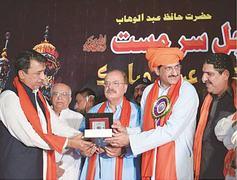 Murad promises setting up of Sufi University  campus in Daraza Sharif