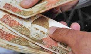 Balochistan budget to be announced on June 15