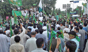 PML-N workers told not to converge on Judicial Academy