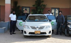 Careem raises $150m investment in latest round of funding