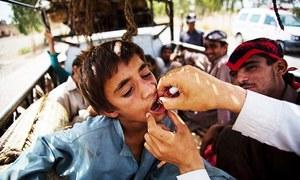 Global polio watchdog concerned about missed children