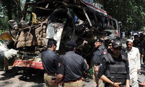 شانگلہ:پل گرنے سے گاڑی میں سوار 8 افراد جاں بحق