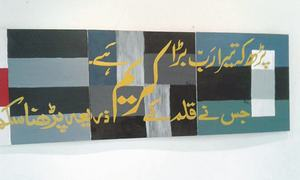 Calligraphy exhibition opens