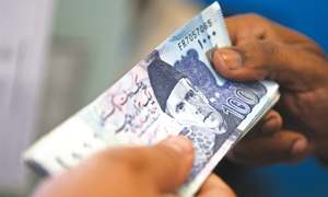 Money Market: Bank deposits increase