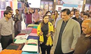 Shawls made by BISP beneficiaries put on display
